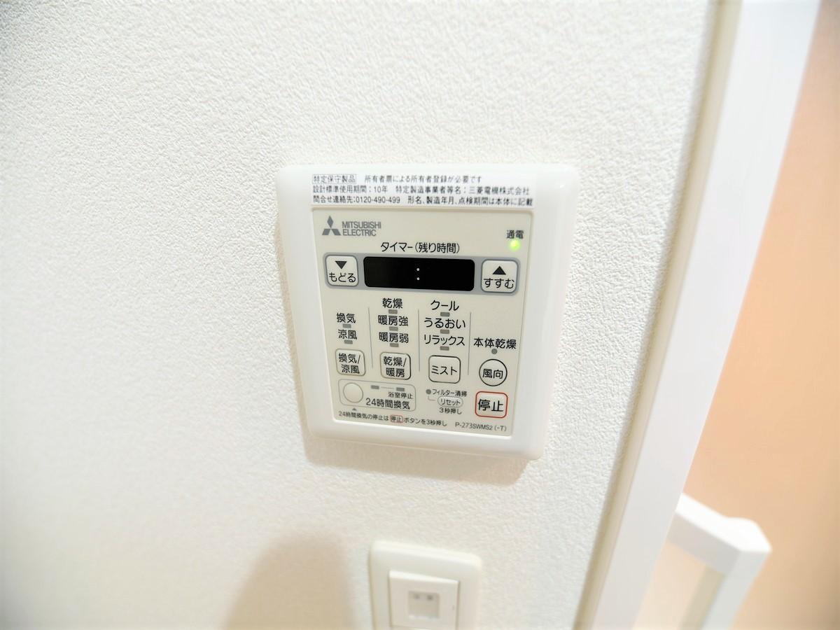 追い焚き機能&浴室乾燥機付き